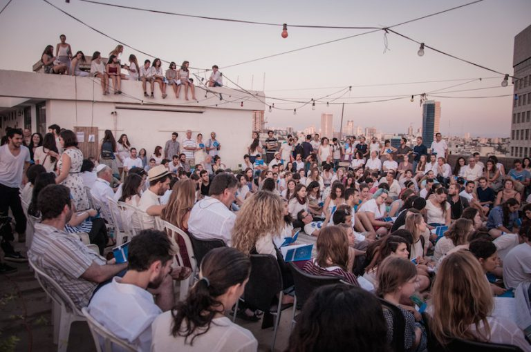 """הישיבה החילונית בתל אביב - בינ""""ה התנועה ליהדות חברתית"""