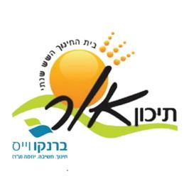 לוגו 9