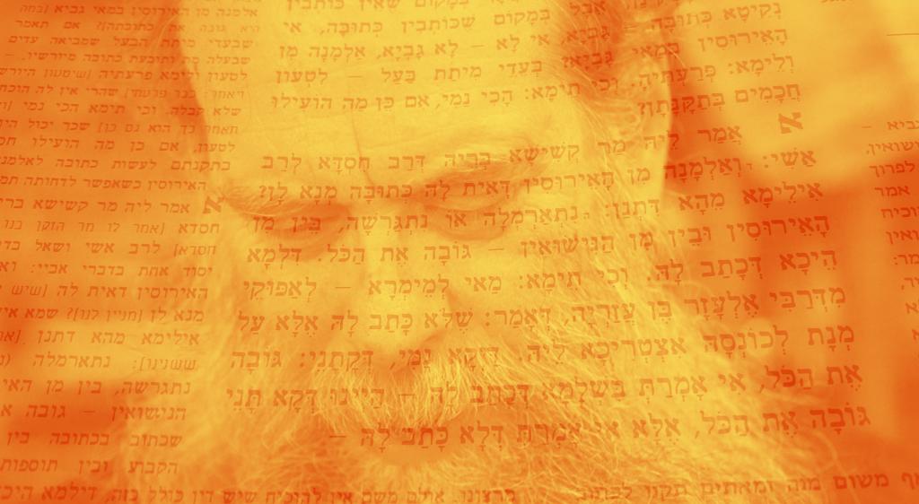 """אברהם לידר, ספר יצירה, בינ""""ה, אפעל"""