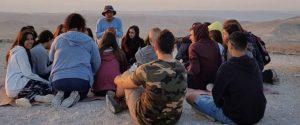 """מסע בחברה הישראלית - בינ""""ה התנועה ליהדות חברתית"""