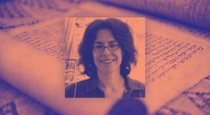 """בינ""""ה אונליין - הישיבה החילונית בתל אביב - נטע סובל"""