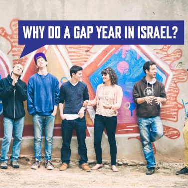 Way do Gap year in Israel - Bina