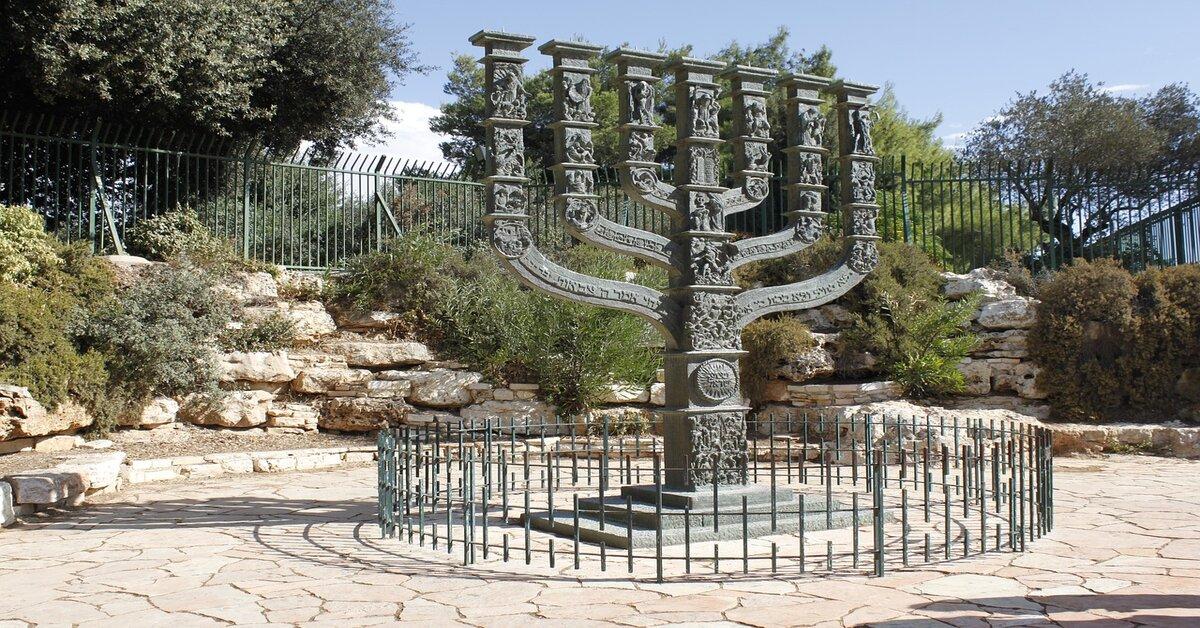 Parashat Beha'alotcha, Menorah, Jerusalem