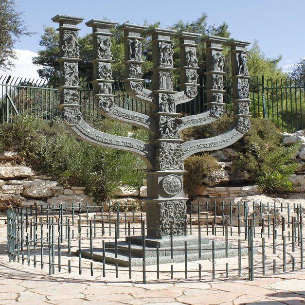 מנורת הקנים, ירושלים, פרשת בהעלותך