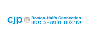 לוגו שותפות חיפה בוסטון CJP
