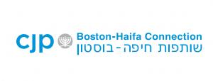 haifa, adraba, BINA Haifa, program, Israeli culture